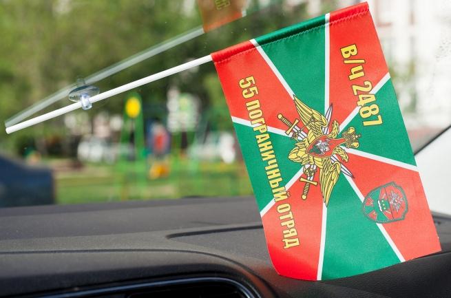 Флажок в машину «55 Пограничный отряд»