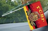 """Флажок в машину """"75 лет Группе Советских войск в Германии"""""""