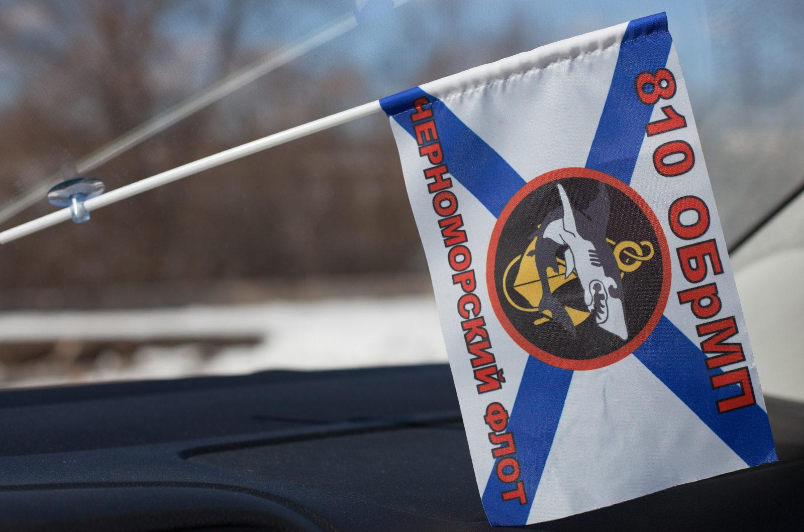 Флаг Морская пехота 810 Отдельная Бригада Морской Пехоты