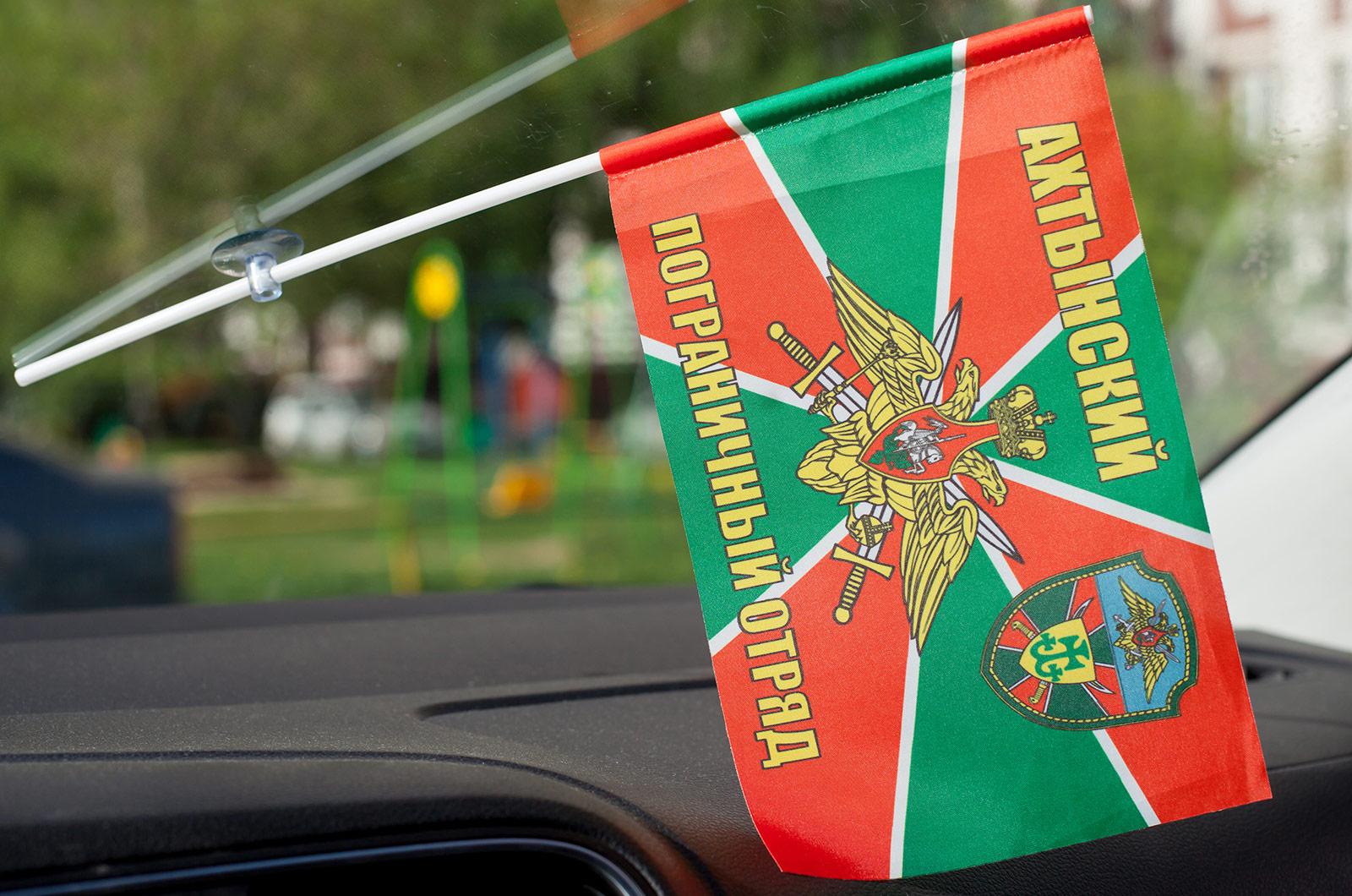 Двухсторонний флаг «Ахтынский пограничный отряд»