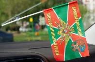 Флажок в машину «Архангельский пограничный отряд»