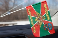Флажок в машину «Черкесский ПогО»
