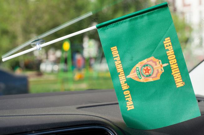 Флажок в машину «Черновицкий пограничный отряд»