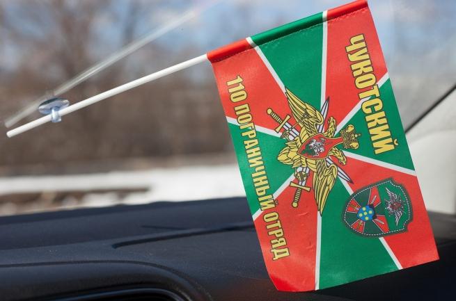 Флажок в машину «Чукотский ПогО»