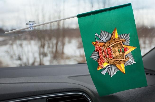 Флажок в машину к 100-летию Пограничных войск