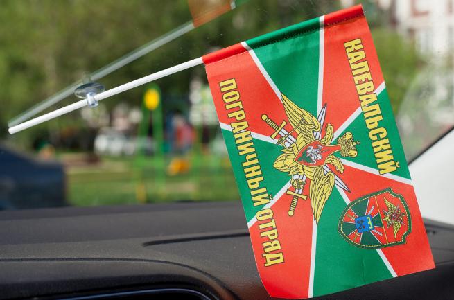 Флажок в машину «Калевальский пограничный отряд»