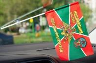 Флажок в машину «Каспийский пограничный отряд»