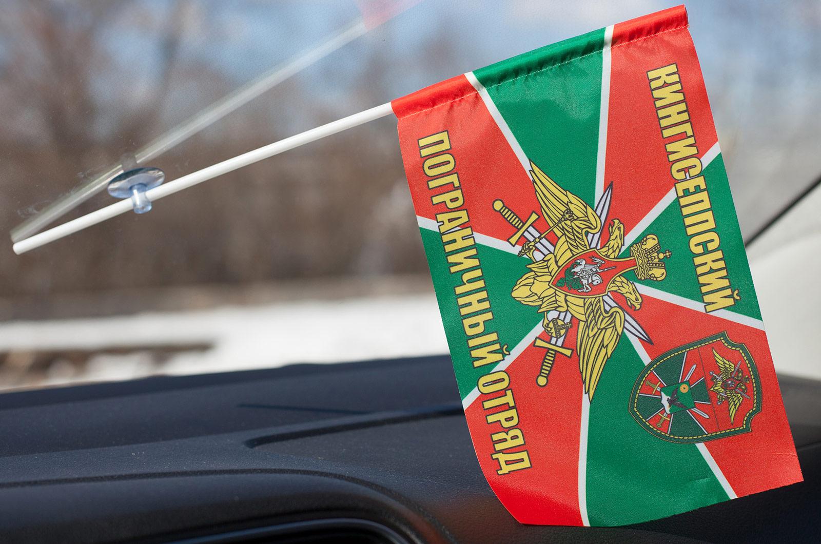 Флажок в машину «Кингисеппский ПогО»