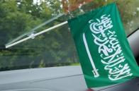 """Флаг в машину """"Королевство Саудовская Аравия"""""""