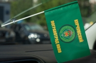 Флажок в машину «Курчумский пограничный отряд»