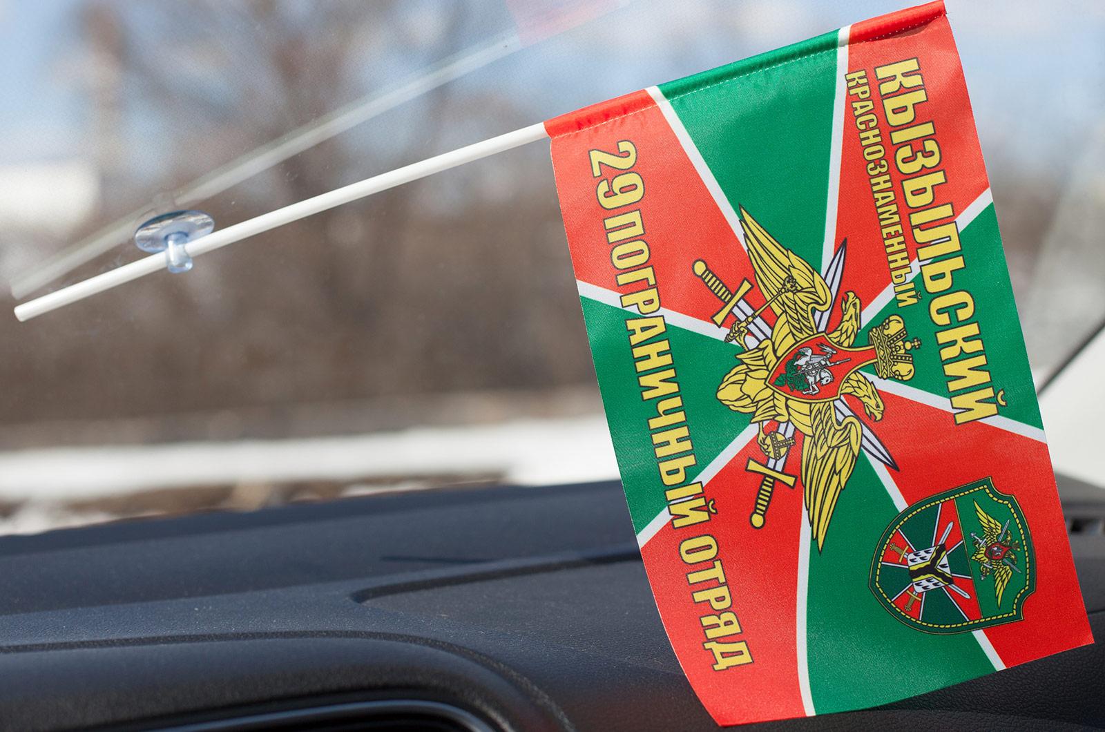 """Флаг """"29 Кызыльский Краснознаменный пограничный отряд"""""""