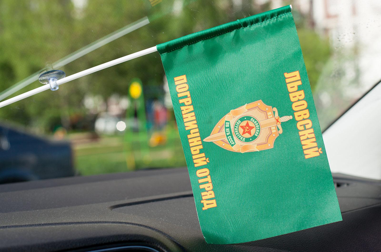 Флажок в машину «Львовский пограничный отряд»