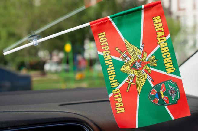 Флажок в машину «Магаданский пограничный отряд»