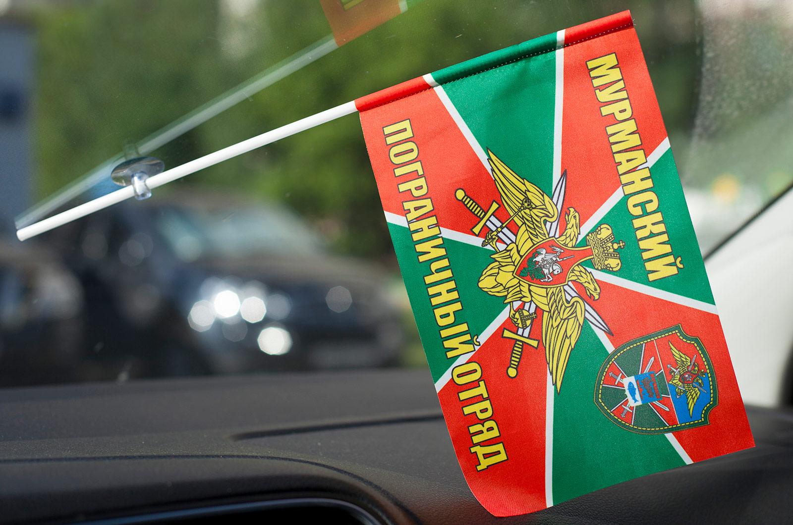 Флажок в машину «Мурманский пограничный отряд»