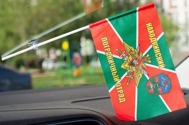 Флажок в машину «Находкинский пограничный отряд»