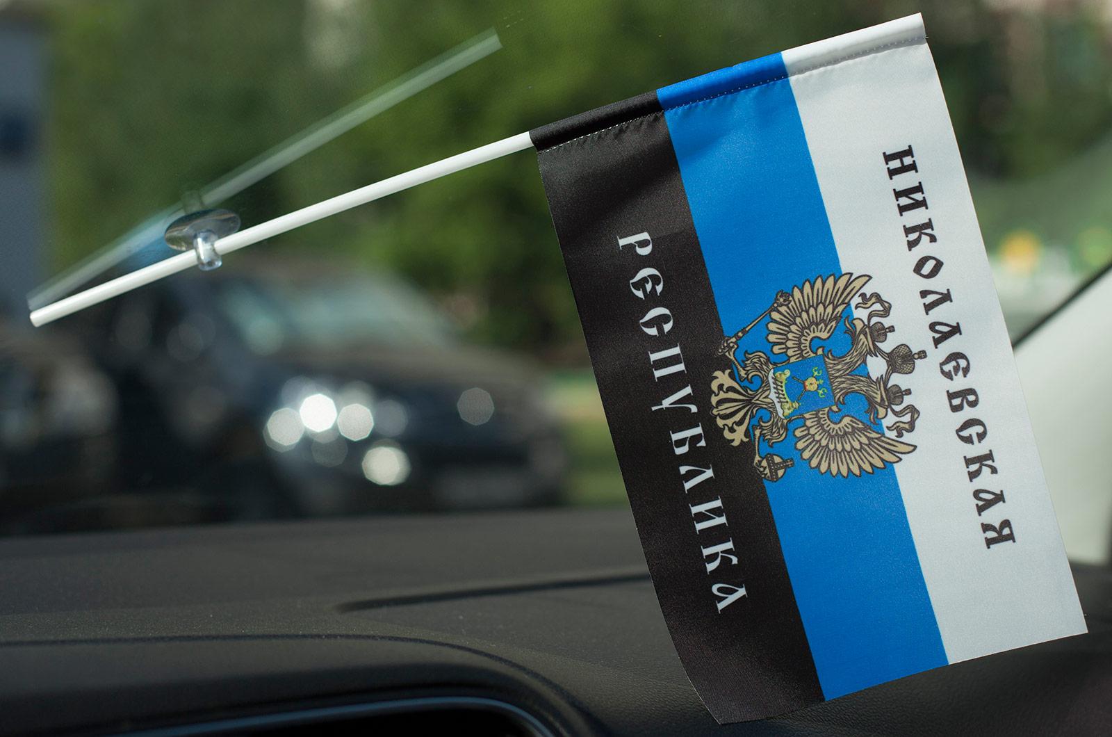 Флажок в машину «Николаевская Республика»