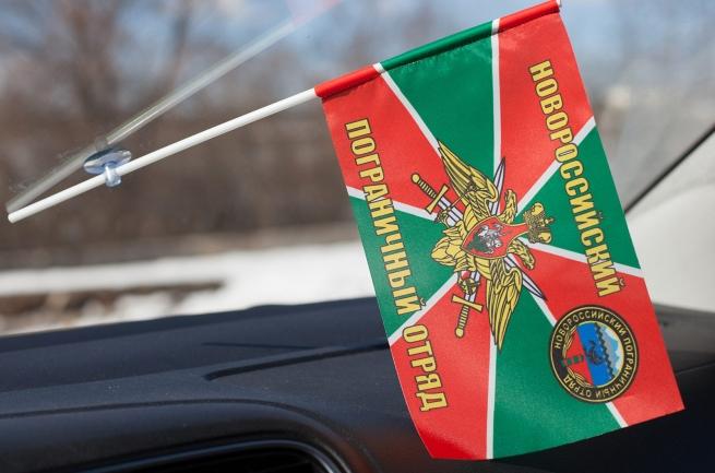 Флажок в машину «Новороссийский ПогО»