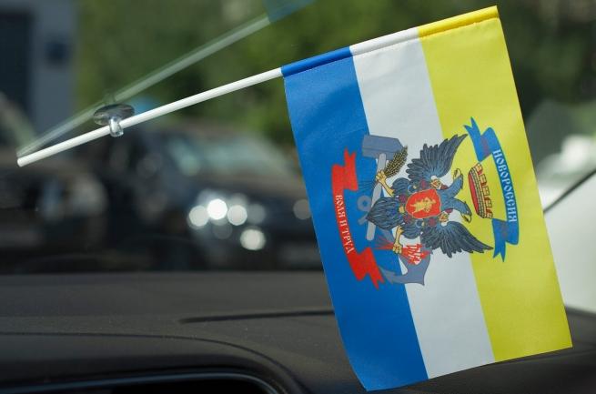 Флажок в машину «Новороссия»
