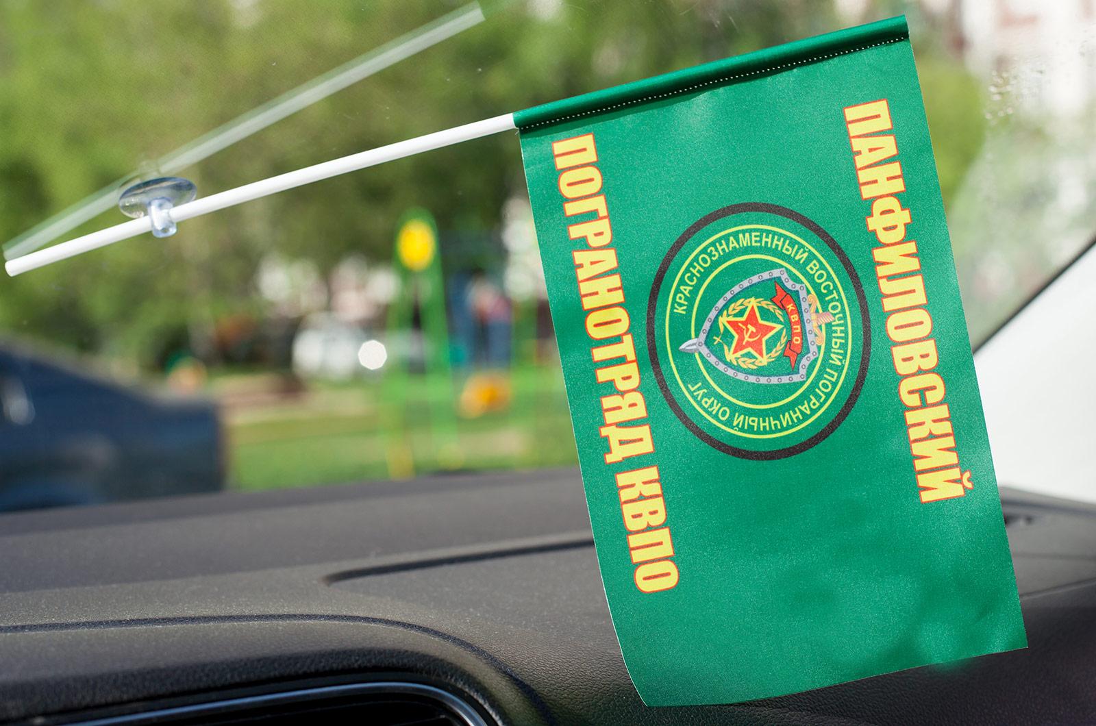 Флажок в машину «Панфиловский пограничный отряд»