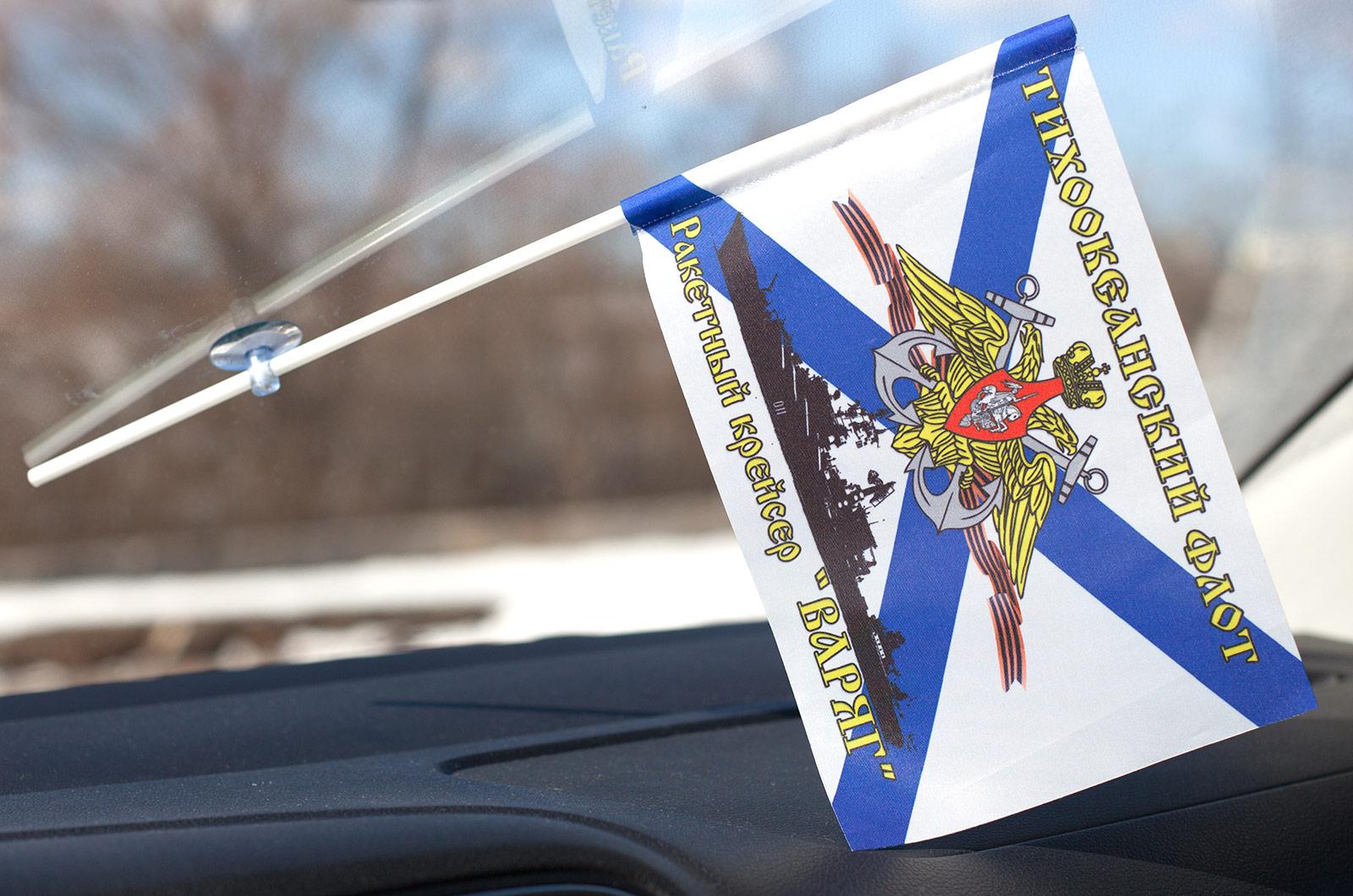 Флаг Ракетный крейсер Варяг