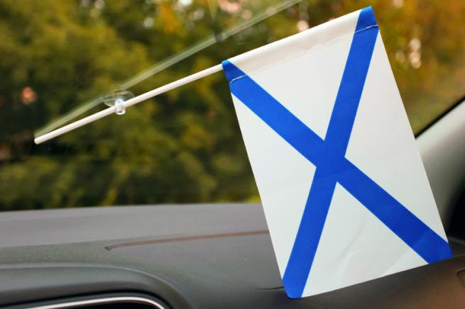 Флажок в машину с присоской Андреевский