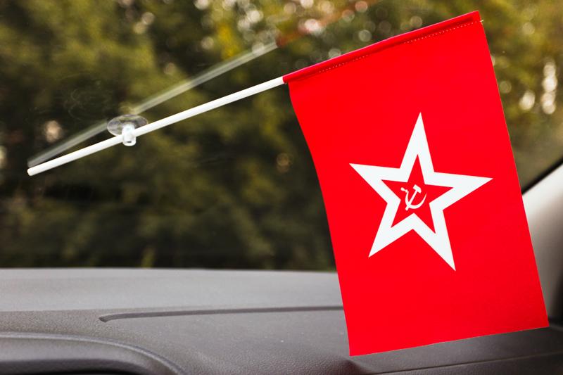 Военно-морской гюйс СССР на присоске