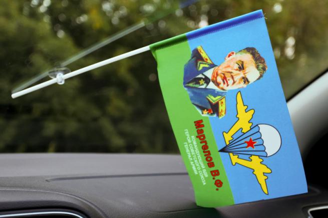 Флажок в машину с присоской Маргелов В. Ф.