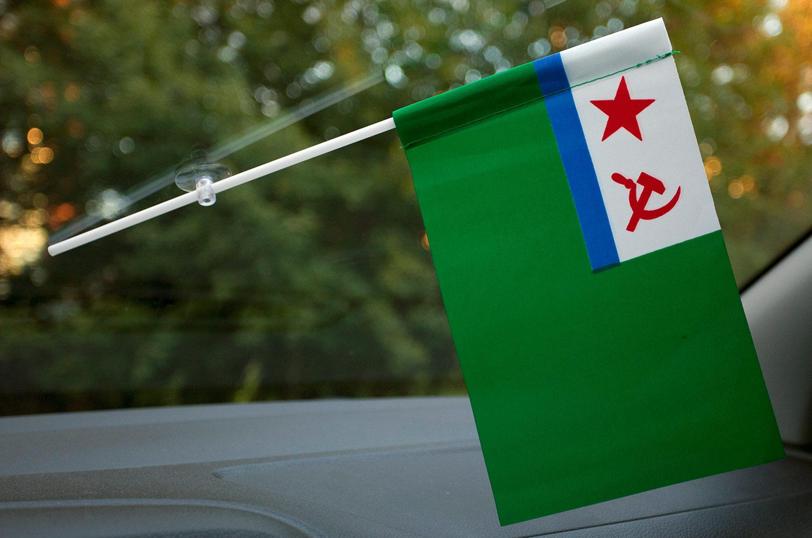 Флажок в машину с присоской Морчасти Погранвойск СССР