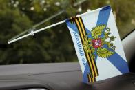 Флажок в машину с присоской Подводный флот