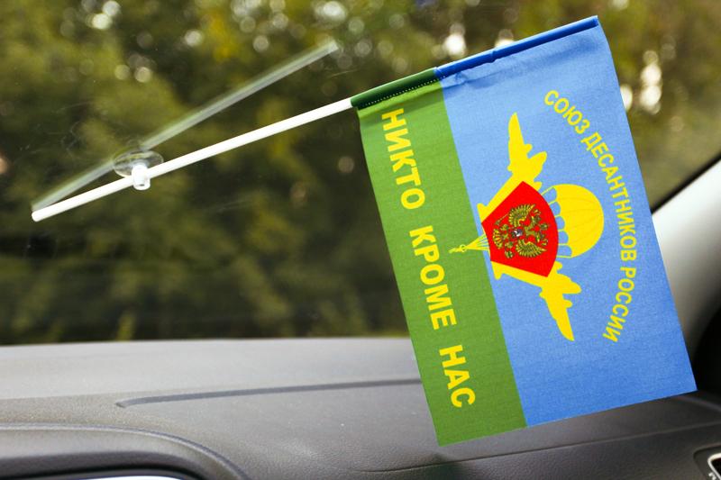 Флажок в машину с присоской ВДВ «Союз десантников»
