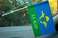 Флажок в машину с присоской ВДВ «За ВДВ»