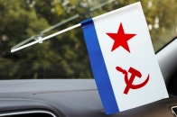 Флажок в машину с присоской ВМФ СССР