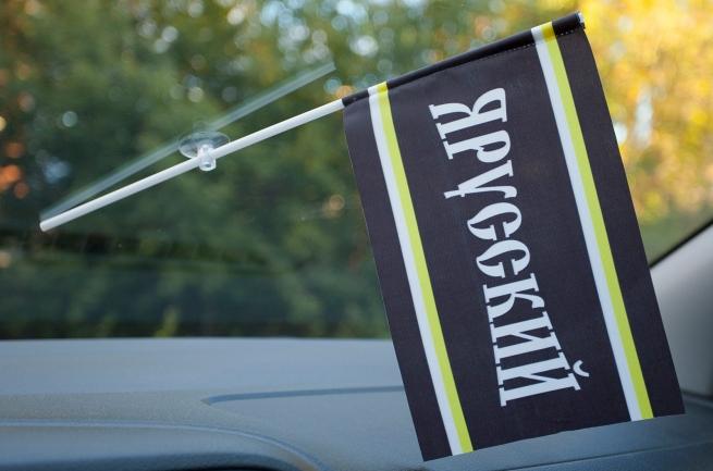 Флажок в машину с присоской Я Русский