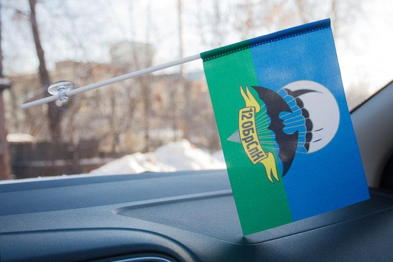 Флажок в машину с присоской 12 ОБрСпН ГРУ