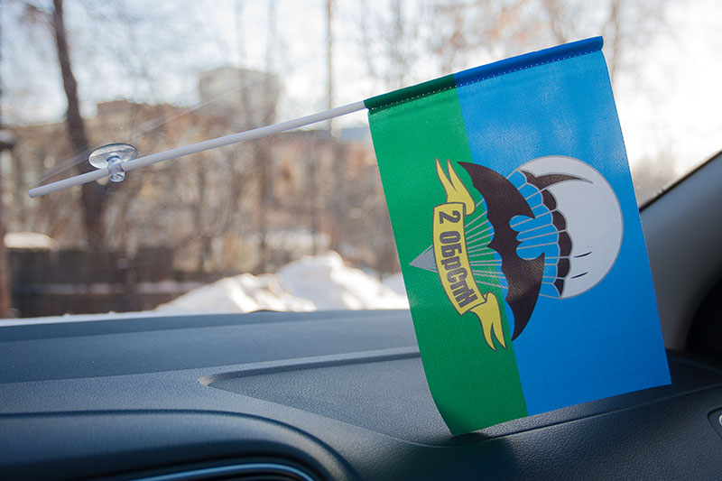 Флажок в машину с присоской 2 ОБрСпН ГРУ