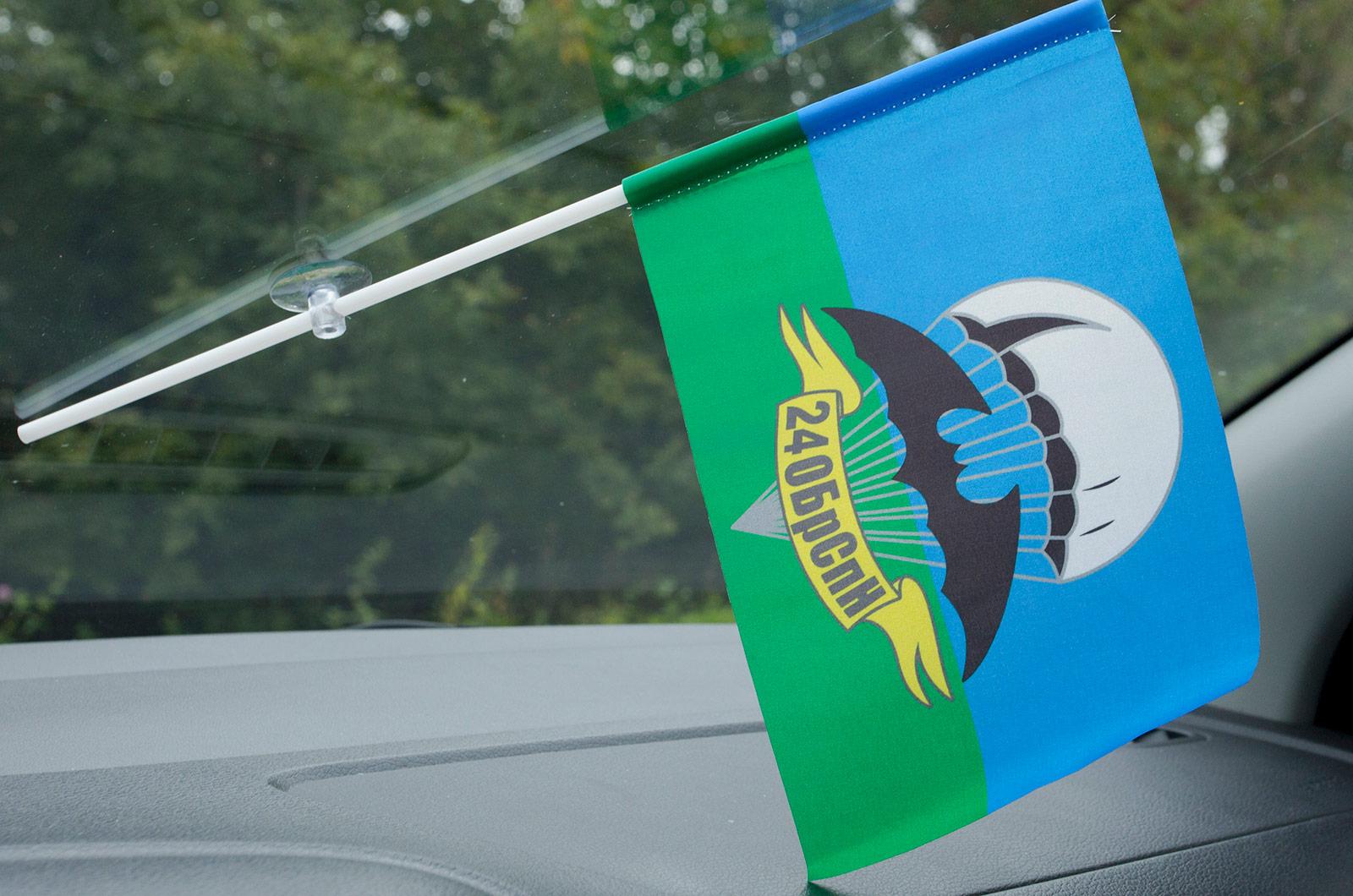 Флажок в машину с присоской 24 бригада Спецназа,