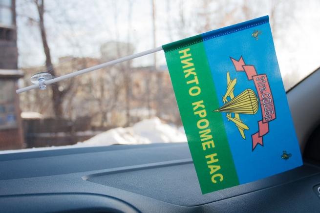 Флажок в машину с присоской 31 гв. ОДШБр ВДВ