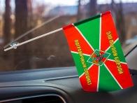 Флажок в машину с присоской «510 ПогООН Борзой»