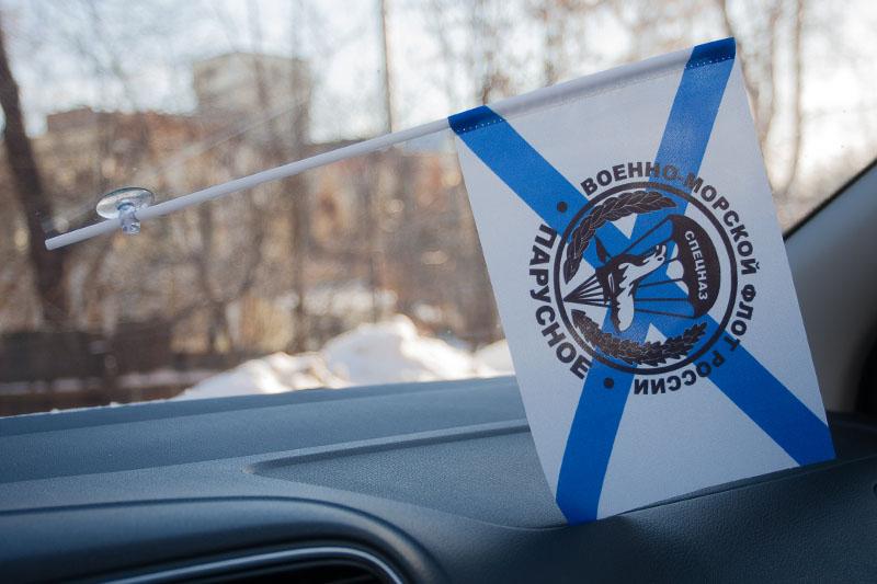 Флажок в машину с присоской 561 ОМРП спецназа ГРУ БФ