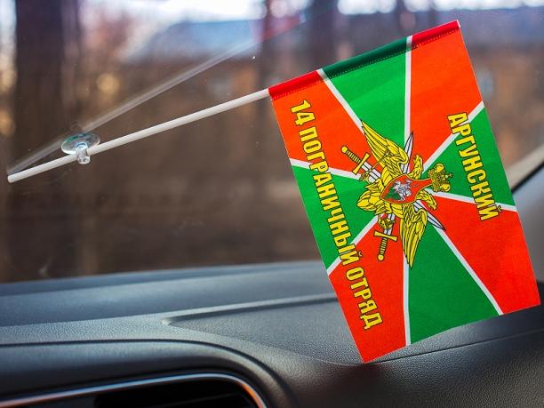 Флажок в машину с присоской «Аргунский погранотряд»