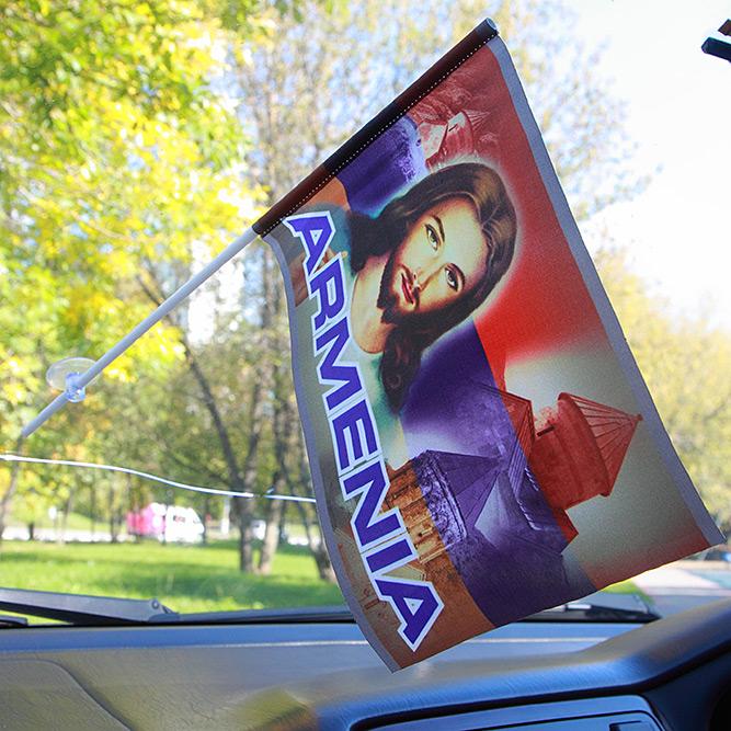 Флажок в машину с присоской Армения