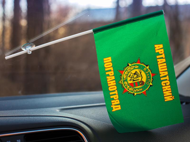 Двухсторонний флаг «Арташатский пограничный отряд»