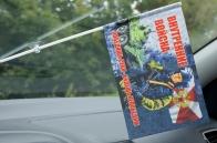 Флажок в машину с присоской Боец ВВ