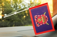 Флажок в машину с присоской Центральное казачье войско