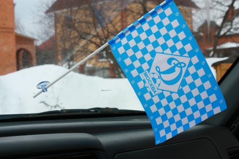 Флаг ПФК «Динамо Москва»