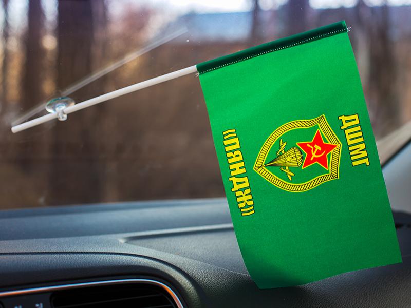 Флажок в машину с присоской «ДШМГ Пяндж»