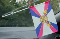 Флажок в машину с присоской Флаг войск тыла