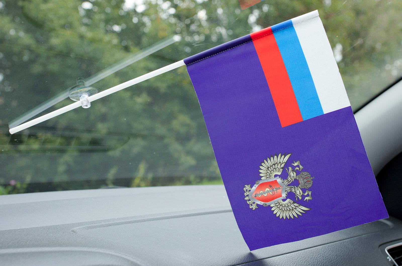 Флажок в машину с присоской Госнаркоконтроль