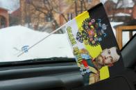 Флажок в машину Имперский «Николай»