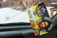 Флажок в машину Имперский «Хоругвь»